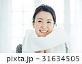 洗顔 女性 31634505
