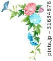 朝顔 花 植物のイラスト 31634876