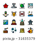 Thin line Canada icons set, vector illustration 31635379