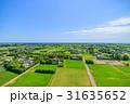 長生村 風景 千葉県の写真 31635652