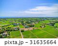 長生村 風景 千葉県の写真 31635664