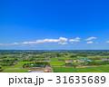 長生村 風景 千葉県の写真 31635689