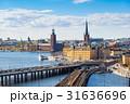 スウェーデン スエーデン 街の写真 31636696