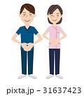 人物 男女 介護福祉士のイラスト 31637423