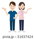男性 女性 介護福祉士のイラスト 31637424