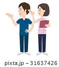 人物 介護福祉士 スタッフのイラスト 31637426