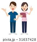 人物 介護福祉士 スタッフのイラスト 31637428