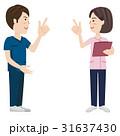 人物 介護福祉士 スタッフのイラスト 31637430