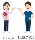 人物 男女 介護福祉士のイラスト 31637431