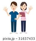 男性 女性 介護福祉士のイラスト 31637433