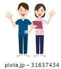 男性 女性 介護福祉士のイラスト 31637434