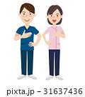 人物 男女 介護福祉士のイラスト 31637436