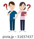 男性 女性 介護福祉士のイラスト 31637437