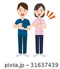 介護福祉士 31637439