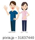 人物 介護福祉士 スタッフのイラスト 31637440