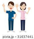 人物 介護福祉士 スタッフのイラスト 31637441
