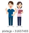 男性 女性 介護福祉士のイラスト 31637493