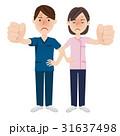 人物 介護福祉士 スタッフのイラスト 31637498