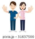 人物 介護福祉士 スタッフのイラスト 31637500