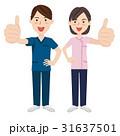 男性 女性 介護福祉士のイラスト 31637501