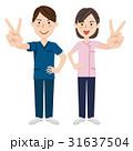 人物 介護福祉士 スタッフのイラスト 31637504