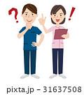 男性 女性 介護福祉士のイラスト 31637508