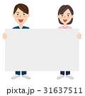 男性 女性 介護福祉士のイラスト 31637511