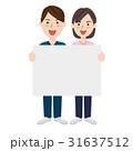 人物 介護福祉士 スタッフのイラスト 31637512