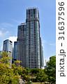 高層マンション マンション 集合住宅の写真 31637596