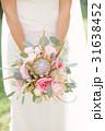 ウェディング 新婦 花嫁の写真 31638452