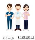 人物 医療チーム チームのイラスト 31638518