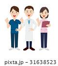 人物 医療チーム チームのイラスト 31638523