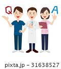 人物 医療チーム 医師のイラスト 31638527