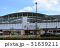 武蔵小金井駅北口 31639211
