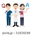 人物 医療チーム 医師のイラスト 31639298