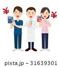 人物 医療チーム 医師のイラスト 31639301