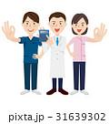 人物 医療チーム チームのイラスト 31639302