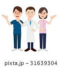 人物 医療チーム チームのイラスト 31639304