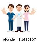 人物 医療チーム 医師のイラスト 31639307