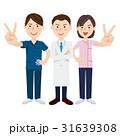 医療チーム 医療 介護のイラスト 31639308