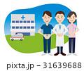 人物 医療チーム 医師のイラスト 31639688