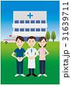 人物 医療チーム 医師のイラスト 31639711