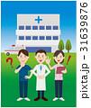 人物 医療チーム 医師のイラスト 31639876