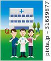 人物 医療チーム 医師のイラスト 31639877