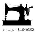マシン マシーン 機械のイラスト 31640352