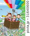 街 家族 気球のイラスト 31640600