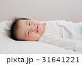 子供 人物 赤ちゃんの写真 31641221
