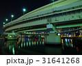 芝浦の港夜景 31641268