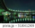 芝浦の港夜景 31641269