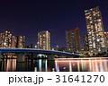 リバーシティの夜景 31641270